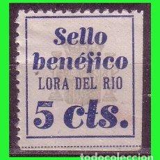 Sellos: SEVILLA LORA DEL RIO, GUERRA CIVIL, FESOFI Nº 1 * . Lote 155746290