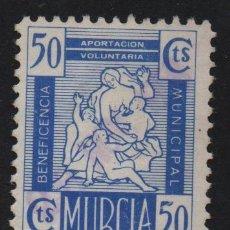 Sellos: MURCIA, 50 CTS.-BENEFICENCIA MUNICIPAL- VER FOTO. Lote 155761598
