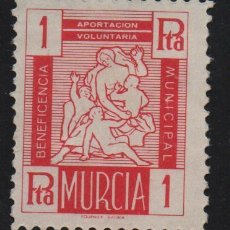 Sellos: MURCIA, 1 PTA.-BENEFICENCIA MUNICIPAL- VER FOTO. Lote 155761670