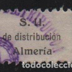 Sellos: ALMERIA, S.U. DE DISTRIBUCION, VER FOTO. Lote 155761902