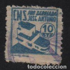 Sellos: MALAGA, 10 CTS, AZUL CLARO, -PRO BARRIADA JOSE ANTONIO- ALLEPUZ Nº 39, VER FOTO. Lote 155762402