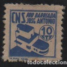 Sellos: MALAGA, 10 CTS, AZUL OSCURO, -PRO BARRIADA JOSE ANTONIO- ALLEPUZ Nº 39, VER FOTO. Lote 155762558