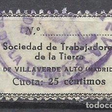 Sellos: Q505V-VIÑETA U.G.T. F.N.T.T.,SELLO GUERRA CIVIL MADRID 1936 SOCIEDAD TRABAJADORES DE LA TIERRA VILLA. Lote 155765586