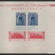 Sellos: COIN- MALAGA- HOJITA SIN DENTAR- BENEFICENCIA- ALLEPUZ Nº 8 VER FOTO. Lote 155765674