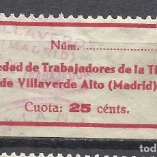 Sellos: Q505W-VIÑETA U.G.T. F.N.T.T.,SELLO GUERRA CIVIL MADRID 1936 SOCIEDAD TRABAJADORES DE LA TIERRA VILLA. Lote 155765678