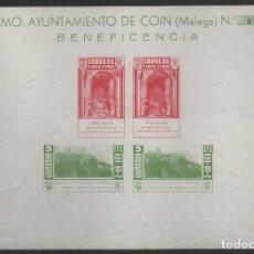Sellos: COIN- MALAGA- HOJITA SIN DENTAR- BENEFICENCIA- ALLEPUZ Nº 9 VER FOTO. Lote 155766774