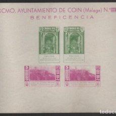 Sellos: COIN- MALAGA- HOJITA SIN DENTAR- BENEFICENCIA- ALLEPUZ Nº 10 VER FOTO. Lote 155767066