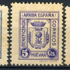 Sellos: ESPAÑA. GUERRA CIVIL. HUÉVAR. EDIFIL Nº39/41. Lote 155783030