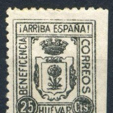 Timbres: ESPAÑA. GUERRA CIVIL. HUÉVAR. EDIFIL Nº49. Lote 155787798