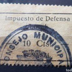 Sellos: GUERRA CIVIL VIÑETA IMPUESTO DE DEFENSA LOCAL BENASAL. Lote 155820149