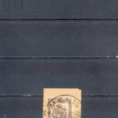 Sellos: 1894.MELILLA.EJERCITO EXPEDICIONARIO.REGIMIENTO DE ASIA.SELLO DE FRANQUICIA POSTAL SOBRE FRAGMENTO.. Lote 155821114