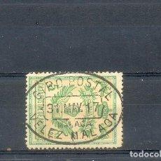 Sellos: 1917. CAJA POSTAL DE AHORROS. SELLO DE 5 CS. CON NITIDO MATASELLOS GIRO POSTAL VELEZ-MALAGA.. Lote 155823186