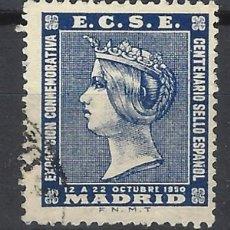 Sellos: ESPAÑA - VIÑETA USADA EXPO. CONMEMORATIVA CENTENARIO SELLO ESPAÑOL, MADRID 1950 . Lote 155829382