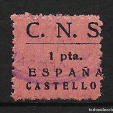 Sellos: CASTELLON. EDIFIL NO CATALOGADO. Lote 155838922