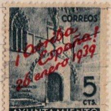 Sellos: 1939 - BARCELONA - AYUNTAMIENTO - PUERTA GOTICA - LIBERACION DE LA CIUDAD - EDIFIL 22. Lote 155886818