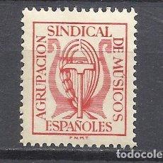 Francobolli: Q505Z-SELLO CUOTA FALANGE CNS MUSICOS,CENTRAL NACIONAL SINDICALISTA EMITIDO POR LA F.N.M.T , FABRICA. Lote 211923188