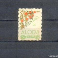 Sellos: GUERRA CIVIL. CIUDAD DE ALORA. MÁLAGA. 5 CENTS.. Lote 155928190