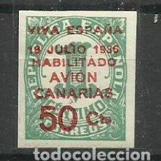 Sellos: CANARIAS 1936 HABILITADO AVION C/ FIJASELLO(CERTIFICADO). Lote 155931906