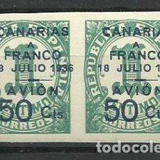 Sellos: CANARIAS 1936 HABILITADO AVION NUEVO (CERTIFICADO). Lote 155932362