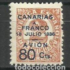 Sellos: CANARIAS A FRANCO 1936 NUEVO. Lote 155932798