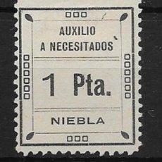 Sellos: NIEBLA (HUELVA). EDIFIL NUM. 4*. Lote 155945782
