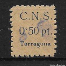Sellos: TARRAGONA. EDIFIL NO CATALOGADO. Lote 155946902