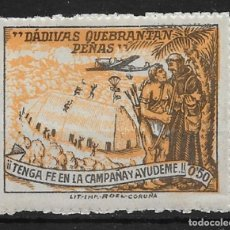 Sellos: LA CORUÑA. NO CATALOGADO.. Lote 155959394