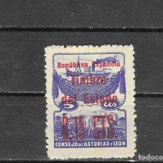 Timbres: ESPAÑA Nº VIÑETAS (*). Lote 155985722