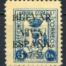 Sellos: ESPAÑA. GUERRA CIVIL. HUÉVAR. EDIFIL Nº66. GRIS-ESPAÑA. Lote 156043034