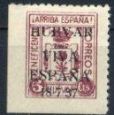Sellos: ESPAÑA. GUERRA CIVIL. HUÉVAR. EDIFIL Nº85. BLANCO - ESPAÑA. Lote 156058306