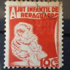 Sellos: GUERRA CIVIL VIÑETA AJUT INFANTIL RERAGUARDA VARIEDAD. Lote 156172644