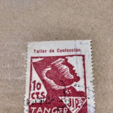 Sellos: RAROS 10 CÉNTIMOS TÁNGER PRO MILICIANOS JIR TALLER DE CONFECCIÓN. Lote 156177434