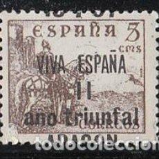 Sellos: SOBRECARGA: VIVA ESPAÑA. II AÑO TRIUNFAL. ARAGÓN, NUEVO ***. Lote 242291995