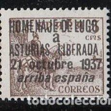 Sellos: SOBRECARGA: HOMENAJE DE LUGO A ASTURIAS LIBERADA / 21 OCTUBRE 1937 / ARRIBA ESPAÑA, NUEVO ***. Lote 242293915
