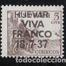 Sellos: SOBRECARGA: HUEVAR (SEVILLA). VIVA FRANCO. 18-7-1937, NUEVO ***. Lote 156284562