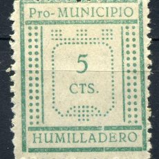 Sellos: ESPAÑA. GUERRA CIVIL. HUMILLADERO. EDIFIL Nº5. TIPO I. Lote 156500154