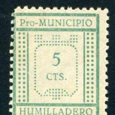 Sellos: ESPAÑA. GUERRA CIVIL. HUMILLADERO. EDIFIL Nº5II. TIPO I. Lote 156500774