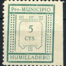 Sellos: ESPAÑA. GUERRA CIVIL. HUMILLADERO. EDIFIL Nº6. TIPO II. Lote 156501346