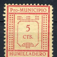 Sellos: ESPAÑA. GUERRA CIVIL. HUMILLADERO. EDIFIL Nº7. Lote 156501966