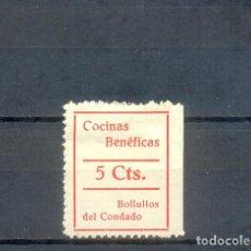 Sellos: GUERRA CIVIL. BOLLULLOS DEL CONDADO. COCINAS BENÉFICAS. * 5 CTS.. Lote 156501986