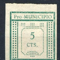 Sellos: ESPAÑA. GUERRA CIVIL. HUMILLADERO. EDIFIL Nº5S. TIPO I. SIN RESEÑAR. Lote 156502982