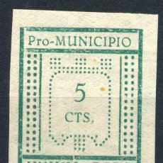 Sellos: ESPAÑA. GUERRA CIVIL. HUMILLADERO. EDIFIL Nº6. TIPO II. SIN RESEÑAR. Lote 156503166