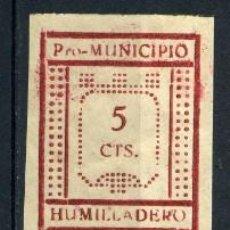 Sellos: ESPAÑA. GUERRA CIVIL. HUMILLADERO. EDIFIL Nº7S. TIRA DE 4 SELLOS CAPICÚA SIN DENTAR. CON PUENTE. N/R. Lote 156503538
