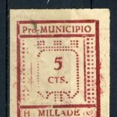 Sellos: ESPAÑA. GUERRA CIVIL. HUMILLADERO. EDIFIL Nº7S + 8S. TIRA DE 4 SELLOS SIN DENTAR. TIPOS I + II. Lote 156503874