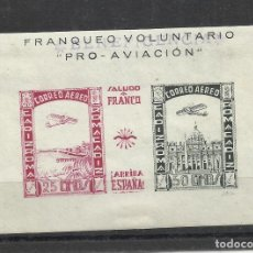 Sellos: HOJITA CORREO AEREO CADIZ ROMA ARRIBA ESPAÑA SALUDO A FRANCO NUEVA*. Lote 156504042