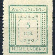 Sellos: ESPAÑA. GUERRA CIVIL. HUMILLADERO. EDIFIL Nº9. Lote 156505510