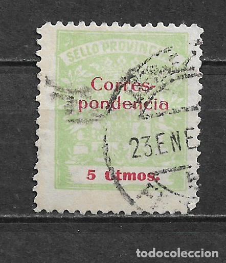 ESPAÑA - GUERRA CIVIL - CADIZ - 3/9 (Sellos - España - Guerra Civil - Locales - Usados)