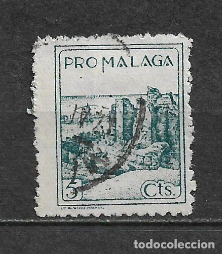 ESPAÑA - GUERRA CIVIL - MALAGA - 3/9 (Sellos - España - Guerra Civil - Locales - Usados)