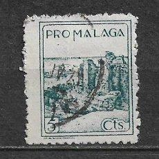 Sellos: ESPAÑA - GUERRA CIVIL - MALAGA - 3/9. Lote 156584938