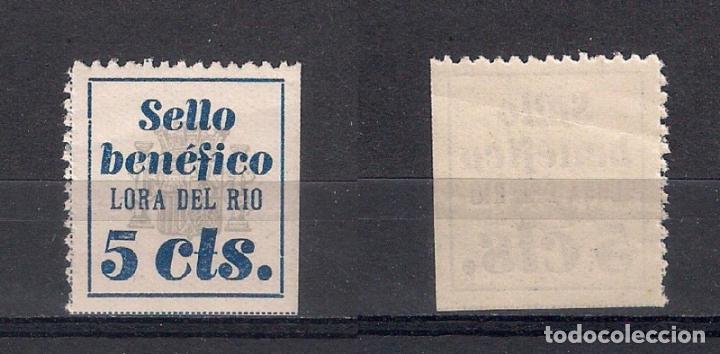 ESPAÑA GUERRA CIVIL LORA DEL RIO ** NUEVO DOBLEZ - 3/9 (Sellos - España - Guerra Civil - Locales - Nuevos)